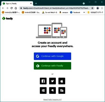 Feedly_registration.jpg