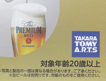 kamiawa_packege.jpg